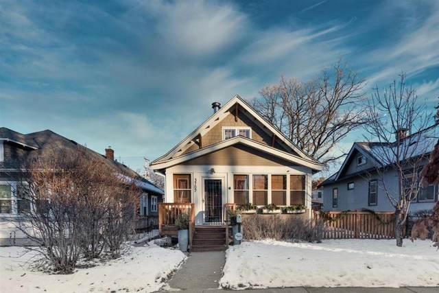 3709 Elliot Avenue, Minneapolis, MN 55407 (#5704876) :: Happy Clients Realty Advisors