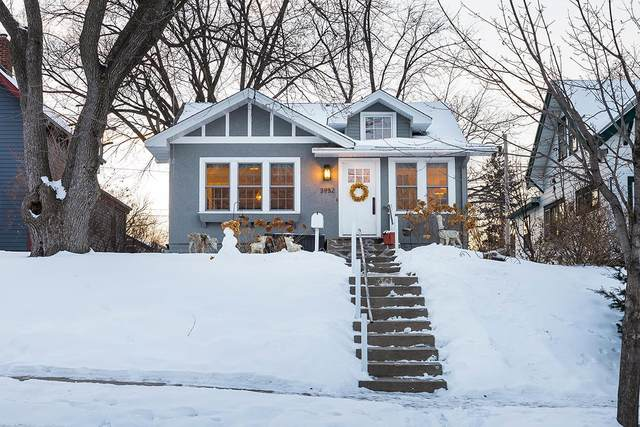 3952 Longfellow Avenue, Minneapolis, MN 55407 (#5705152) :: Tony Farah | Coldwell Banker Realty