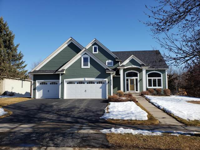 8359 College Trail, Inver Grove Heights, MN 55076 (#5718143) :: Servion Realty