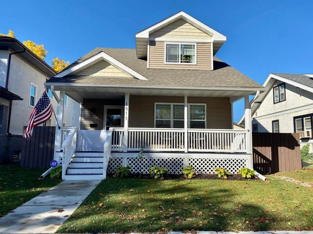 1511 Queen Avenue N, Minneapolis, MN 55411 (#5725469) :: Tony Farah | Coldwell Banker Realty