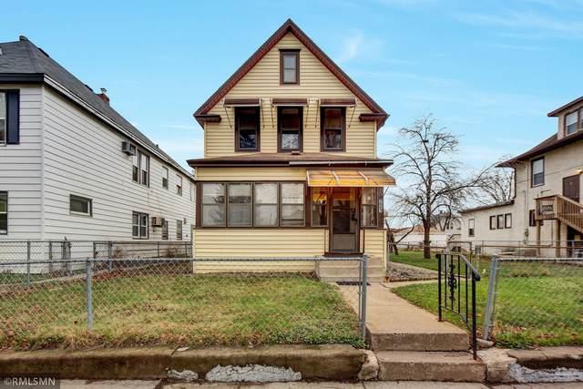 221 4th Avenue S, South Saint Paul, MN 55075 (#5731254) :: Holz Group