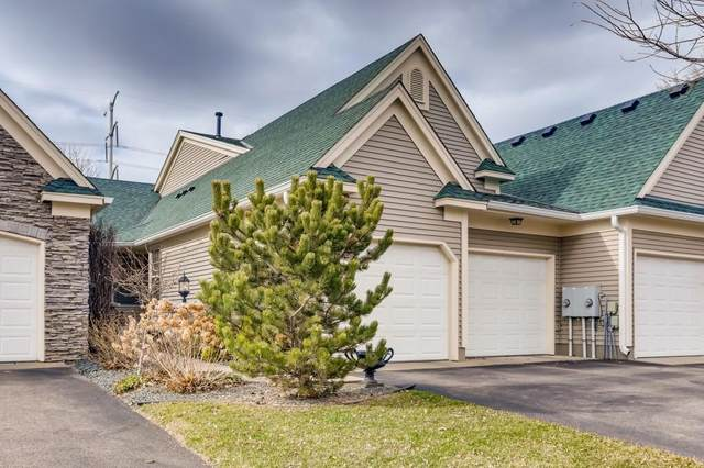 2987 Highpointe Curve, Roseville, MN 55113 (#5733416) :: Straka Real Estate