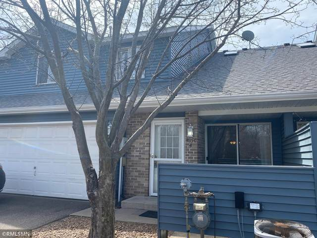 4856 Helena Lane N #4, Oakdale, MN 55128 (#5735014) :: Holz Group