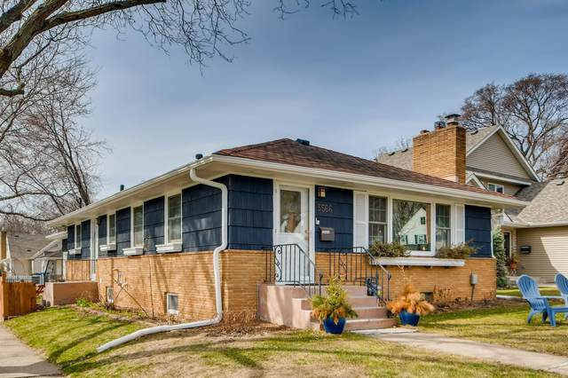 5566 Pillsbury Avenue S, Minneapolis, MN 55419 (MLS #5736419) :: RE/MAX Signature Properties