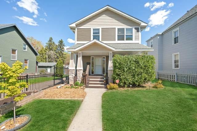 1217 18th Avenue NE, Minneapolis, MN 55418 (#5740403) :: Happy Clients Realty Advisors