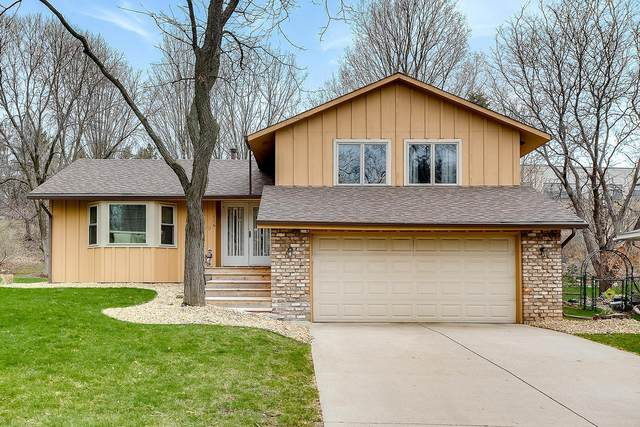 1716 Evergreen Drive, Woodbury, MN 55125 (MLS #5741225) :: RE/MAX Signature Properties