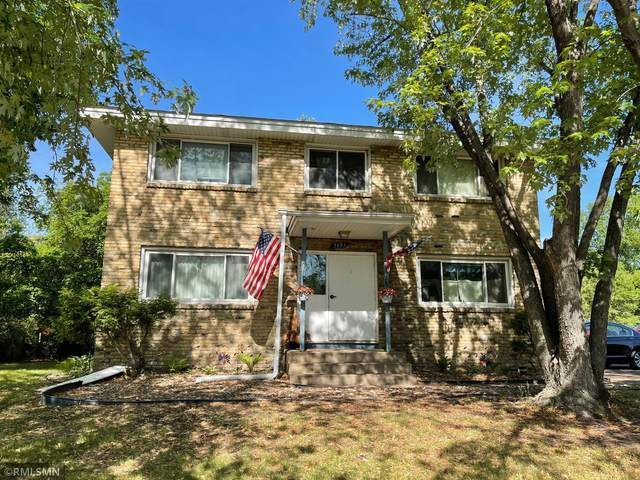 5681 Quincy Street, Mounds View, MN 55112 (#6006509) :: Straka Real Estate
