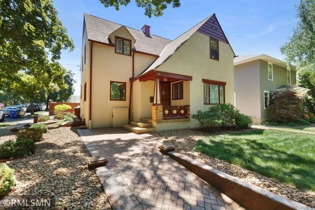 1462 Midway Parkway, Saint Paul, MN 55108 (#6011621) :: Bos Realty Group