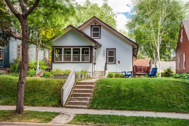 5233 44th Avenue S, Minneapolis, MN 55417 (#6013566) :: Happy Clients Realty Advisors