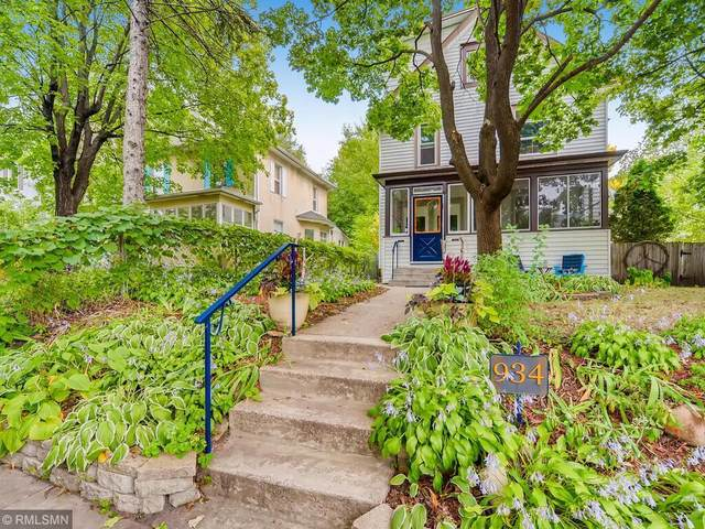 934 Cromwell Avenue, Saint Paul, MN 55114 (#6020722) :: Happy Clients Realty Advisors