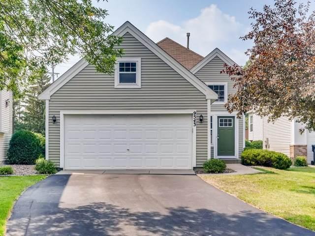 9543 Alvarado Lane N, Maple Grove, MN 55311 (#6073977) :: The Preferred Home Team