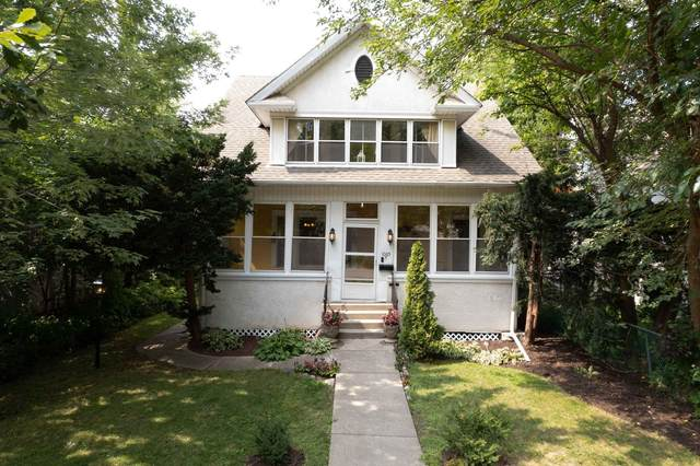 1065 24th Avenue SE, Minneapolis, MN 55414 (#6086352) :: Carol Nelson   Edina Realty