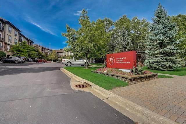13560 Technology Drive #1111, Eden Prairie, MN 55344 (#6088761) :: Lakes Country Realty LLC