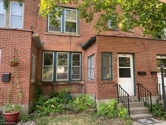 516 S 4th Street, Mankato, MN 56001 (#6089707) :: Twin Cities Elite Real Estate Group   TheMLSonline