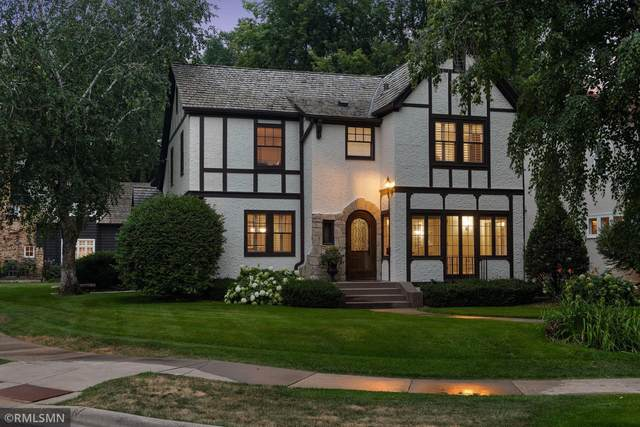 4501 Arden Avenue, Edina, MN 55424 (#6090060) :: Twin Cities Elite Real Estate Group   TheMLSonline