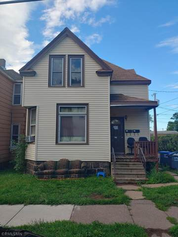 211 N 29th Avenue W, Duluth, MN 55806 (#6097495) :: Happy Clients Realty Advisors