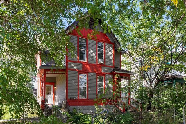 2304 16th Avenue S, Minneapolis, MN 55404 (#6098585) :: Lakes Country Realty LLC