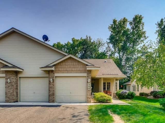 356 Summer Lane, Maplewood, MN 55117 (#6102289) :: Servion Realty