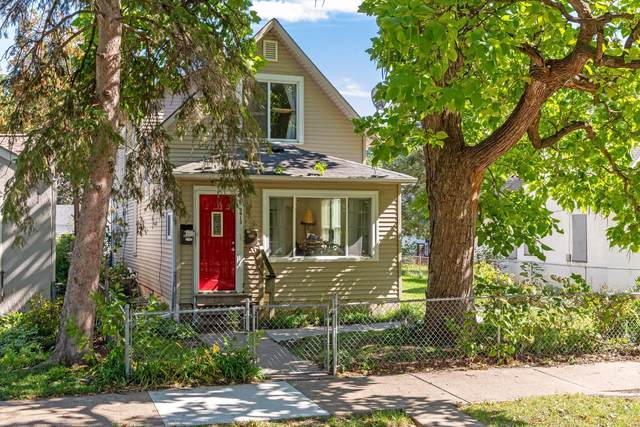 3913 37th Avenue S, Minneapolis, MN 55406 (#6103388) :: Twin Cities South