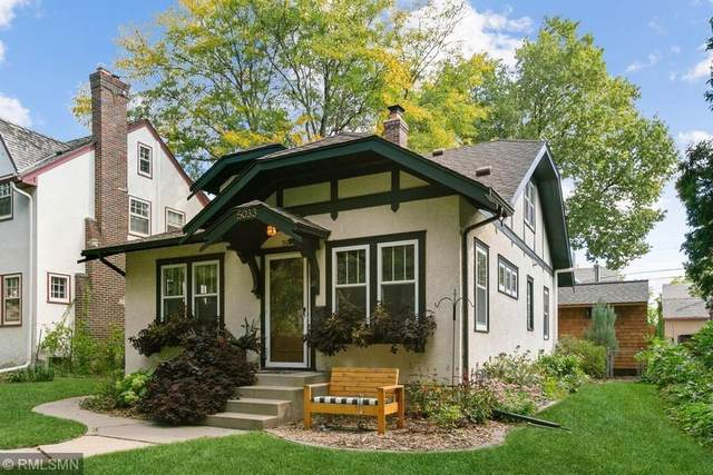 5033 16th Avenue S, Minneapolis, MN 55417 (#6104180) :: Bos Realty Group