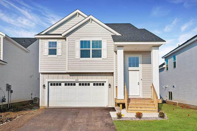 6865 102nd Street S, Cottage Grove, MN 55016 (MLS #6104722) :: RE/MAX Signature Properties