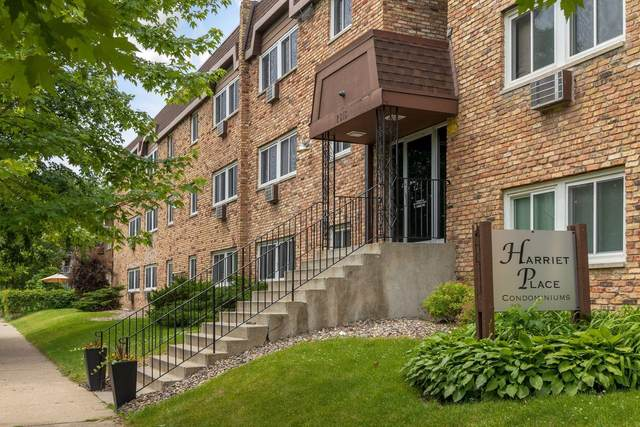 2616 Harriet Avenue #311, Minneapolis, MN 55408 (#6109887) :: The Pietig Properties Group