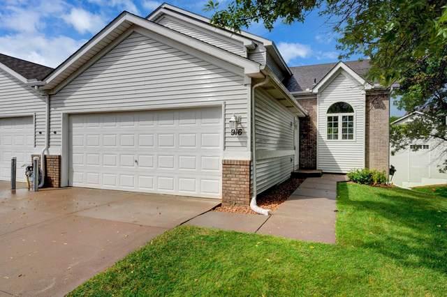 916 Kimberly Lane, Chanhassen, MN 55317 (#6117221) :: The Pietig Properties Group