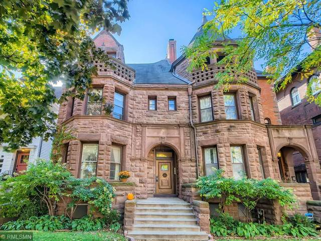 544 Portland Avenue #2, Saint Paul, MN 55102 (#6117622) :: The Preferred Home Team