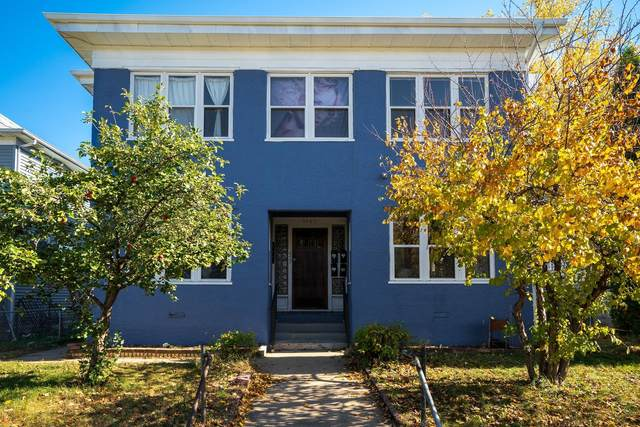 3645 4th Avenue S, Minneapolis, MN 55409 (#6117741) :: Happy Clients Realty Advisors