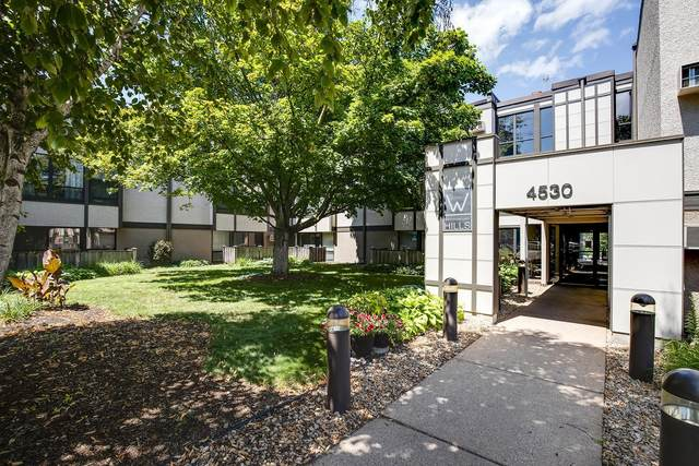 4530 Park Commons Drive #205, Saint Louis Park, MN 55416 (#5620922) :: The Michael Kaslow Team