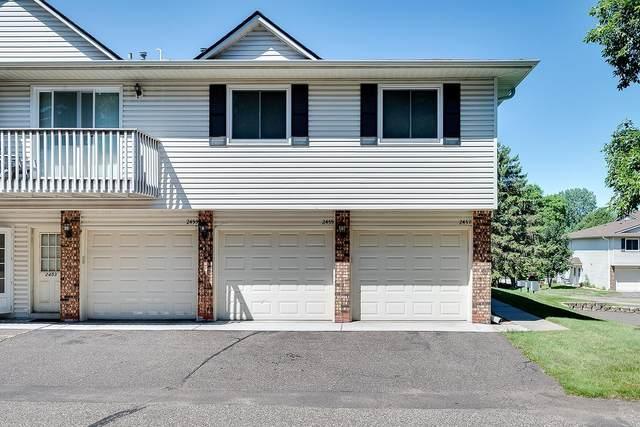 2457 Grenadier Avenue N, Oakdale, MN 55128 (#5628602) :: Holz Group