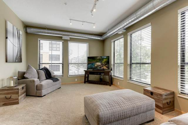 4525 Park Commons Drive #200, Saint Louis Park, MN 55416 (#5636975) :: The Michael Kaslow Team