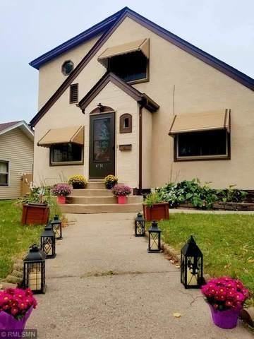 4151 Jefferson Street NE, Columbia Heights, MN 55421 (#5653629) :: Tony Farah | Coldwell Banker Realty