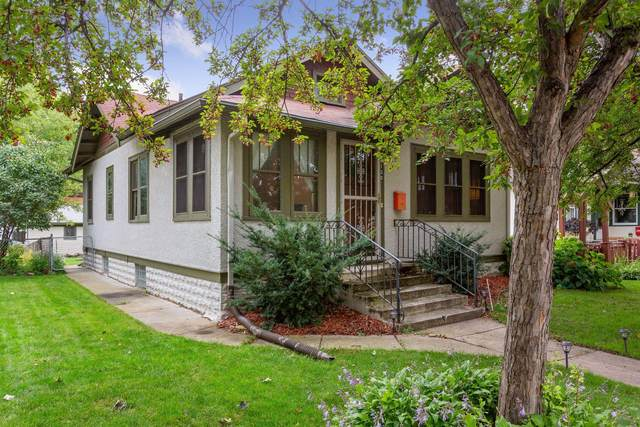 4130 Humboldt Avenue N, Minneapolis, MN 55412 (#5656447) :: The Janetkhan Group