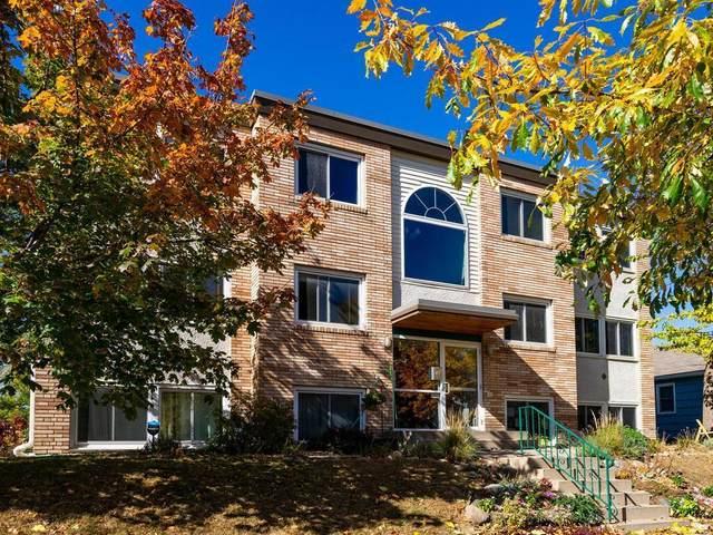 3446 Pleasant Avenue #7, Minneapolis, MN 55408 (#5659783) :: Bos Realty Group