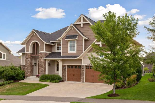 5910 Dunkirk Lane N, Plymouth, MN 55446 (#5659859) :: The Preferred Home Team