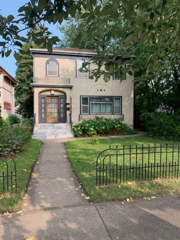 3441 23rd Avenue S, Minneapolis, MN 55407 (#5671680) :: Bos Realty Group