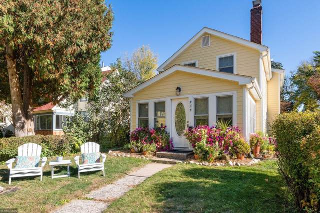 253 1st Street, Excelsior, MN 55331 (#5674246) :: Bre Berry & Company