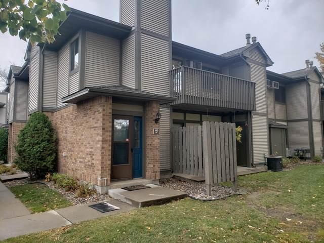 445 Shelard Parkway #201, Saint Louis Park, MN 55426 (#5675188) :: Happy Clients Realty Advisors