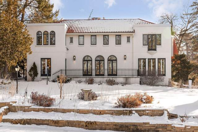 4637 E Lake Harriet Parkway, Minneapolis, MN 55419 (#5700168) :: Servion Realty