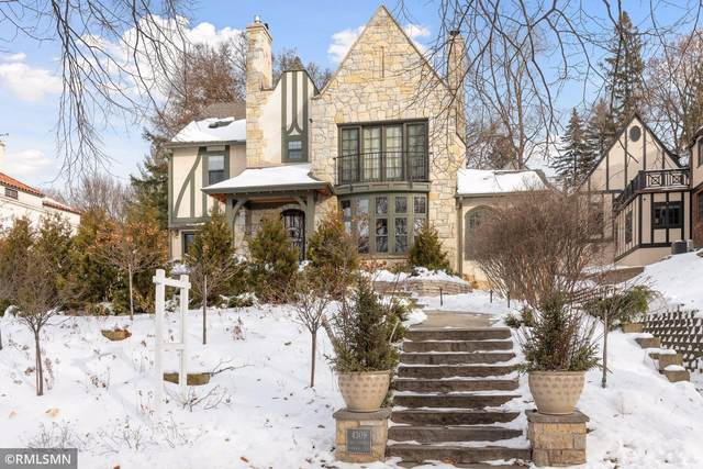 4309 E Lake Harriet Boulevard, Minneapolis, MN 55409 (#5701567) :: Servion Realty