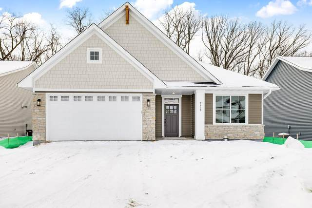 7319 Harkness Way S, Cottage Grove, MN 55016 (#5711917) :: The Smith Team