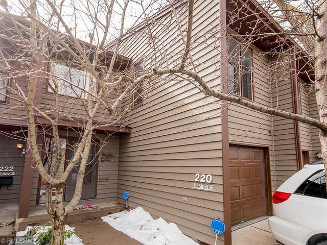 220 8th Street SE, Minneapolis, MN 55414 (MLS #5723941) :: RE/MAX Signature Properties