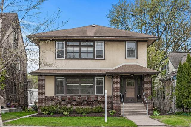 5004 Oliver Avenue S, Minneapolis, MN 55419 (#5749571) :: Happy Clients Realty Advisors