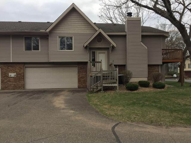 217 Galtier Place, Shoreview, MN 55126 (#5751482) :: The Janetkhan Group