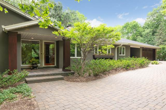 5800 Southwood Drive, Bloomington, MN 55437 (#6006304) :: Lakes Country Realty LLC