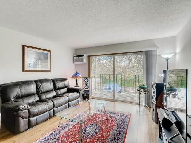 8045 Xerxes Avenue S #204, Bloomington, MN 55431 (#6009550) :: Twin Cities Elite Real Estate Group | TheMLSonline