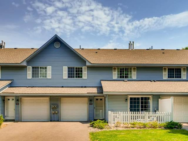 2590 Bedford Court #19, Mendota Heights, MN 55120 (#6011165) :: Happy Clients Realty Advisors