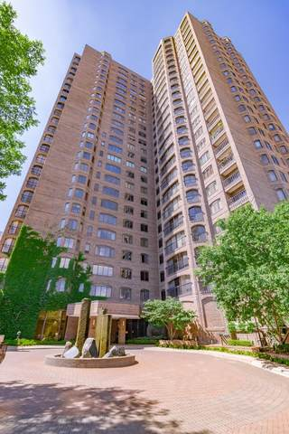 1201 Yale Place #1906, Minneapolis, MN 55403 (#6021002) :: Happy Clients Realty Advisors