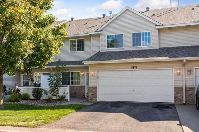 8876 92nd Street S, Cottage Grove, MN 55016 (#6092463) :: Holz Group